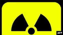 В России готовится закон по обращению с радиоактивными отходами
