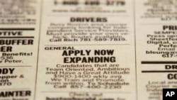 波士顿先驱报的广告栏的招聘广告引人注目(资料照片)