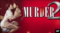 'مرڈر2 '، قابل اعتراض فلم کے ساتھ مہیش بھٹ پھر خبروں میں