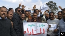 Suez Canal Company workers protest as they began an open-ended strike in front of the company's headquarters in Ismailia City, Egypt,Wednesday, Feb. 9, 2011. The canal stayed open as everal hundred workers demonstrated, demanding the resignation of their
