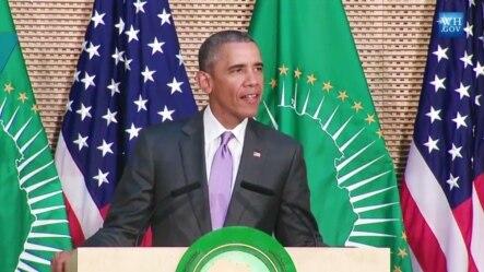 奥巴马总统结束非洲之行前在非盟讲话