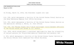 美国总统川普星期五在《台湾旅行法》(HR535)上签字,这个法案已正式生效成为法律。
