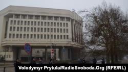 Crimea - Parliament