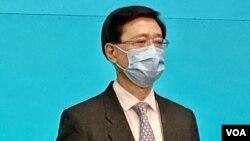 李家超成為香港歷史上首位警察背景官員,升任政務司司長。 (美國之音湯惠芸)