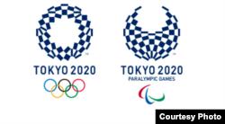 2020 도쿄 올림픽 그래픽. 사진출처=도쿄 올림픽 공식 홈페이지
