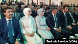 Eski Başbakan Ahmet Davutoğlu, Gelecek Partisi'nin resmi tanıtımını yaptı.