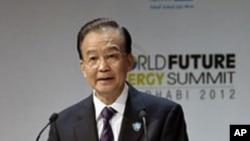 에너지 정상회담에 참석한 원자바오 중국 총리