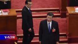 """""""地摊经济""""被泼冷水暴露北京领导层分歧?"""