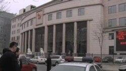 2012-04-10 粵語新聞: 中國殘疾人律師倪玉蘭被判刑