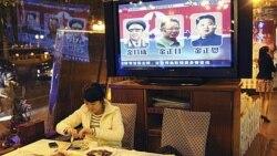 تأثير مرگ کيم جونگ ايل بر اقتصاد کره جنوبی