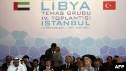 Visoki predstavnici vodećih zapadnih i regionalnih država na sastanku u Istanbulu