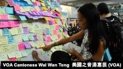7-26香港國際機場反送中集會設連儂牆讓各界人士表達心聲 (攝影:美國之音湯惠芸)
