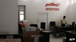 Почтовое отделение в Йемене