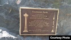 Sietl shahridagi Toshkent parki