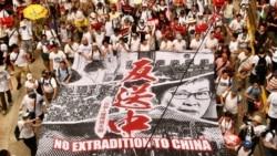 香港警方指民陣涉違反社團條例 成員質疑有政治目的或鋪排取締