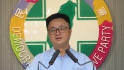 香港抗争情势持续升级 台湾朝野政党关切并提出呼吁