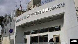 Tòa nhà của Ðại Sứ quán Hoa Kỳ tại Damascus, Syria