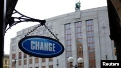 체코 프라하의 체코국립은행 건물. (자료사진)