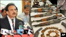 کراچی : ناجائز اسلحہ کی اطلاع دینے والوں کے لئے انعامی اسکیم کا اجرا