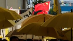 VOA连线(李逸华):香港自治受侵蚀,美议员:必要的话将重新评估与香港关系