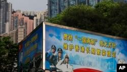 """中國駐港部隊軍營旁樹立的""""一國兩制""""方針大標語。(美聯社2020年5月22日)"""