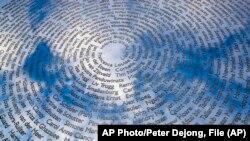 Меморіал жертвам катастрофи МН17, Нідерланди