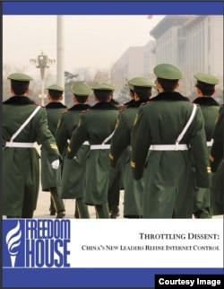 扼杀异议:中国的新领导人深化互联网控制