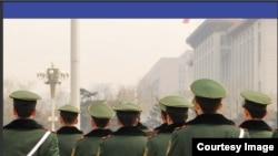 扼杀异议:中国的新领导人深化互联网控制 自由之家报告封面