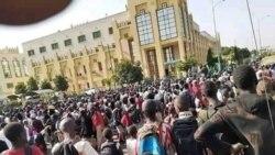 Bamako: L'Ecoli denw ka tama, ouw ka kalan ko la. VOA- Kassim Traore