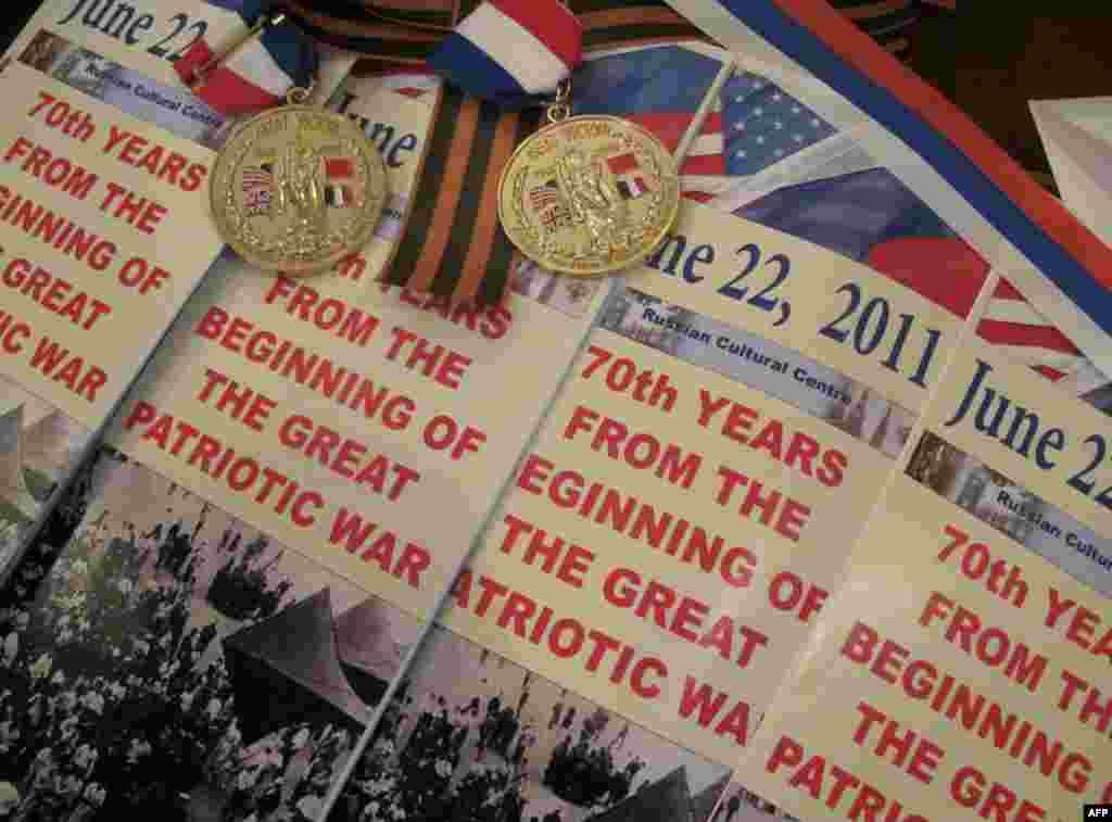 Вечер памяти 22 июня в американской столице