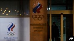 坐落在莫斯科的俄罗斯奥委会办公楼外景一角。摄于2015年1月9日