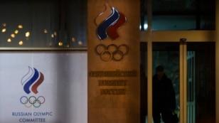 Trụ sở Ủy ban Olympic Nga tại Moscow.