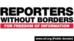 Logo organizacije Reporteri bez granica