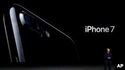 蘋果公司星期三在舊金山發佈了iPhone 7新手機