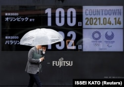 Sign of 100-day Countdown to Tokyo Olympics