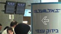 فرودگاه بن گوریون در تل آویو