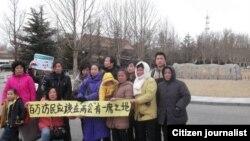 部分在北京维权上访者发起要求访民代表参与两会行动