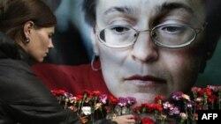 Расследование убийства Анны Политковской будет продолжено