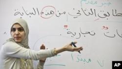 Teacher Souhad Zendah leads students through a lesson at Zaytuna College in Berkeley, California.