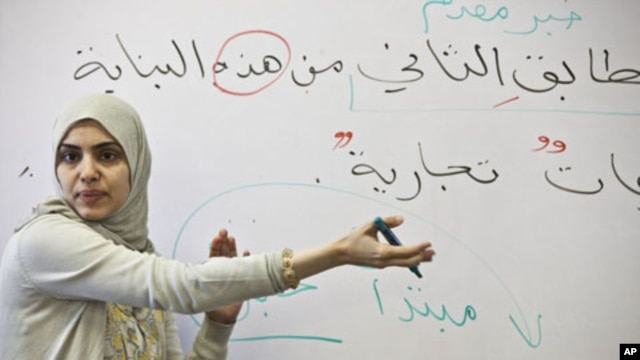 Teacher Souhad Zendah leads students through a lesson at Zaytuna College in Berkeley, California.