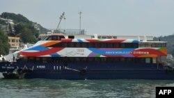與港燈船隻相撞的渡輪船頭嚴重損毀,事後停泊在南丫島碼頭