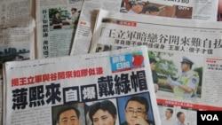 香港報紙8月27日報道薄熙來案