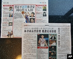 香港明报和信报报道中国领导人习近平和汪洋入《时代》百人榜
