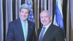 Kerry Trip Focuses on Israel-Turkey Relations