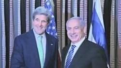 Kerry Trip Focuses on Israel-Turkey Relations