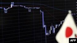 Asya ve Avrupa Borsaları Çöktü