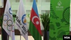 Baku 2015 Avropa Oyunları