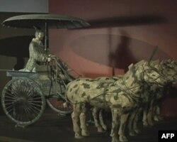 国家地理博物馆展出秦代文物