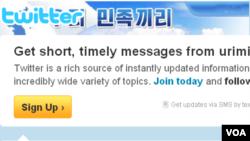Pemerintah Seoul memblokir akun-akun propaganda anti-Korsel dari Korea Utara.