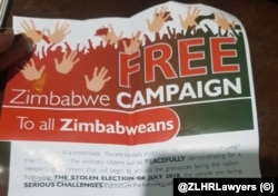 Igwaliba elilombiko obophise umgcinisihlalo weMDC uNkosazana Thabitha Khumalo labanye bakhe ngoMgqibelo.
